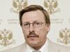 Виталий Фофанов, председатель Арбитражного суда Пермского края