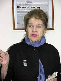 Людмила Михайловна Белова