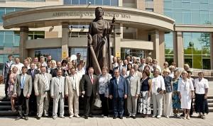 Открытие нового здания Арбитражного суда Пермского края