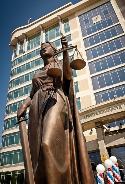 Арбитражный суд Перского края