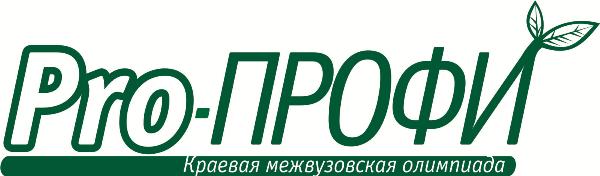 Pro-ПРОФИ
