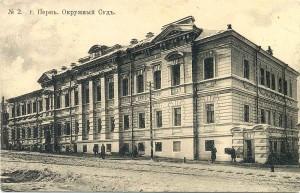 8. Окружной суд_кон.19 в